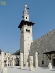 History of Damascus - copertina