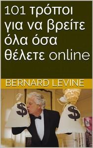 101 Τρόποι Για Να Βρείτε Όλα Όσα Θέλετε Online Του Bernard Levine - copertina