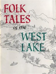 Folk Tales of the West Lake - Librerie.coop