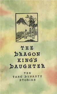 The Dragon King's Daughter - Librerie.coop