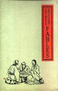 Ancient Chinese Fables - copertina