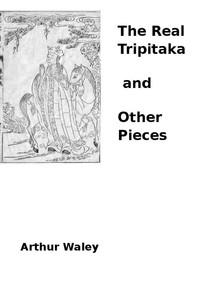The Real Tripitaka and Other Pieces - Librerie.coop