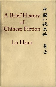 A Brief History of Chinese Fiction - Librerie.coop