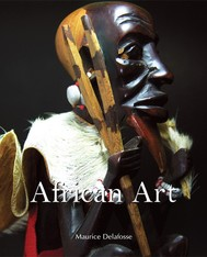 African Art - copertina