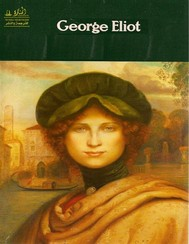 Complete Works of George Eliot Text, Summary, Motifs and Notes (Annotated) - copertina