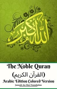 The Noble Quran (القرآن الكريم) Arabic Edition Colored Version - Librerie.coop