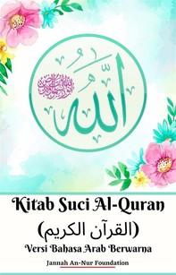 Kitab Suci Al-Quran (القرآن الكريم) Versi Bahasa Arab Berwarna - Librerie.coop
