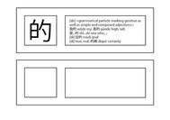 3000 Chinese Character - copertina