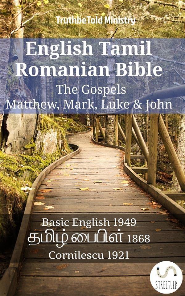 English tamil romanian bible the gospels matthew mark luke english tamil romanian bible the gospels matthew mark luke john fandeluxe Gallery