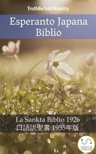 Esperanto Japana Biblio - copertina