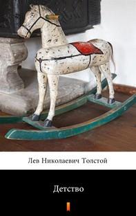 Детство (Detstvo. Childhood) - Librerie.coop