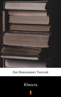 Юность (Yunost'. Youth) - Librerie.coop