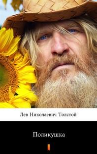 Поликушка (Polikushka. Polikushka) - Librerie.coop