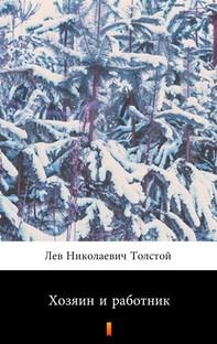 Хозяин и работник (Khozyain and rabotnik. Master and Man) - Librerie.coop