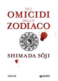 Gli omicidi dello zodiaco - copertina