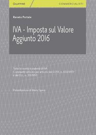 IVA - Imposta sul Valore Aggiunto 2016 - copertina
