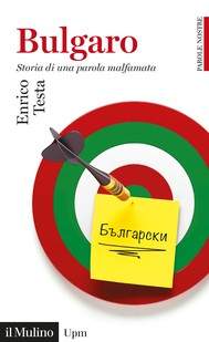 Bulgaro - copertina