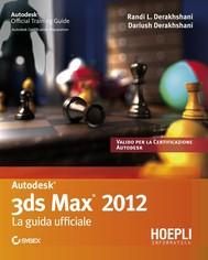 3ds Studio Max 2012 - copertina
