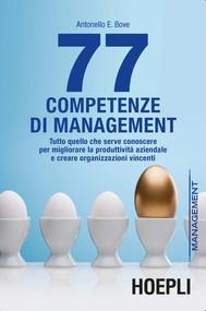 77 competenze di management - copertina