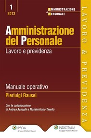 Amministrazione del Personale - copertina