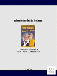 Ahmed Deedat in italiano - copertina