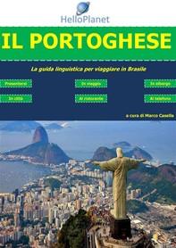 Il Portoghese - La guida linguistica per viaggiare in Brasile - Librerie.coop