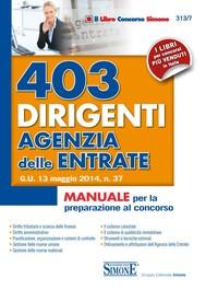 403 Dirigenti Agenzia delle Entrate - copertina