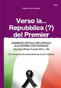 Verso la...Repubblica (?) del Premier - Librerie.coop