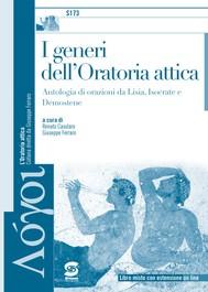 I generi dell'Oratoria attica - copertina