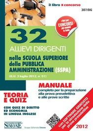 32 Allievi Dirigenti nella Scuola Superiore della Pubblica Amministrazione (SSPA) - copertina