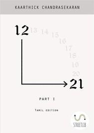 12-21 Part I - copertina