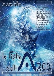 Le Figlie dell'Arca - copertina
