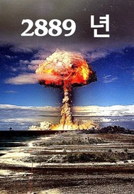 2889 년 - copertina