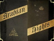 A plain and literal translation of the Arabian nights entertainments, now entituled The Book of the Thousand Nights and a Night Volume 7 (of 17) - copertina