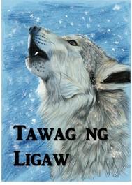 Ang Tawag ng Ligaw - copertina