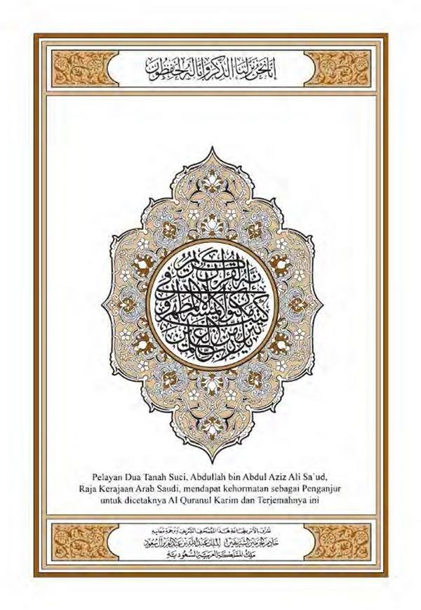 Lengkap kitab pdf tajwid