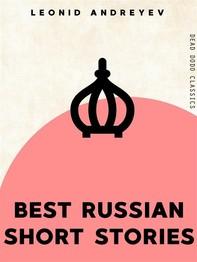 Best Russian Short Stories - Librerie.coop