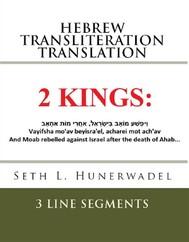 2 Kings: Hebrew Transliteration Translation - copertina