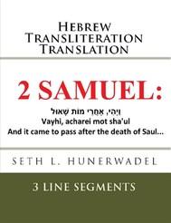 2 Samuel: Hebrew Transliteration Translation - copertina