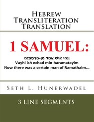 1 Samuel: Hebrew Transliteration Translation - copertina
