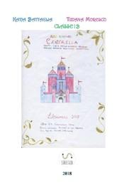 Albo illustrato Cenerella  - copertina