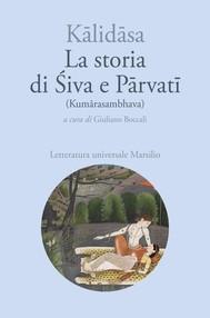 La storia di Śiva e Pārvatī - copertina