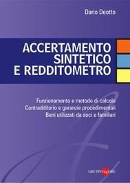 Accertamento sintetico e redditometro - copertina