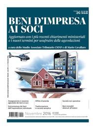 BENI D'IMPRESA AI SOCI. LE NUOVE AGEVOLAZIONI - copertina
