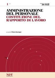 AMMINISTRAZIONE DEL PERSONALE 1 - Costituzione del rapporto di lavoro - copertina