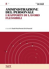 AMMINISTRAZIONE DEL PERSONALE 5 - I rapporti di lavoro flessibili - copertina