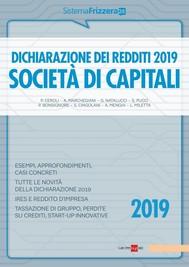 Dichiarazione dei redditi 2019 - Società di capitali - copertina