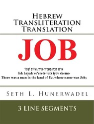 Job: Hebrew Transliteration Translation - copertina