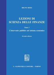 Lezioni di scienza delle finanze Parte I. L'intervento pubblico nel sistema economico - copertina