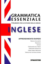 Inglese - Grammatica essenziale - copertina